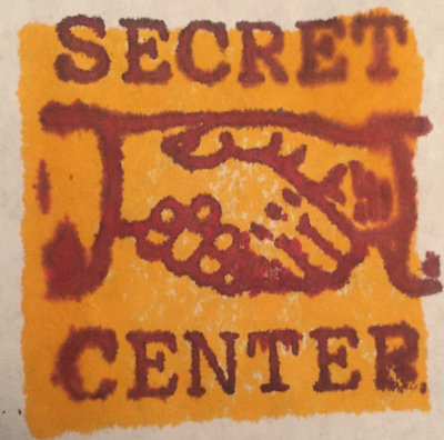 Logo Secret Center Records